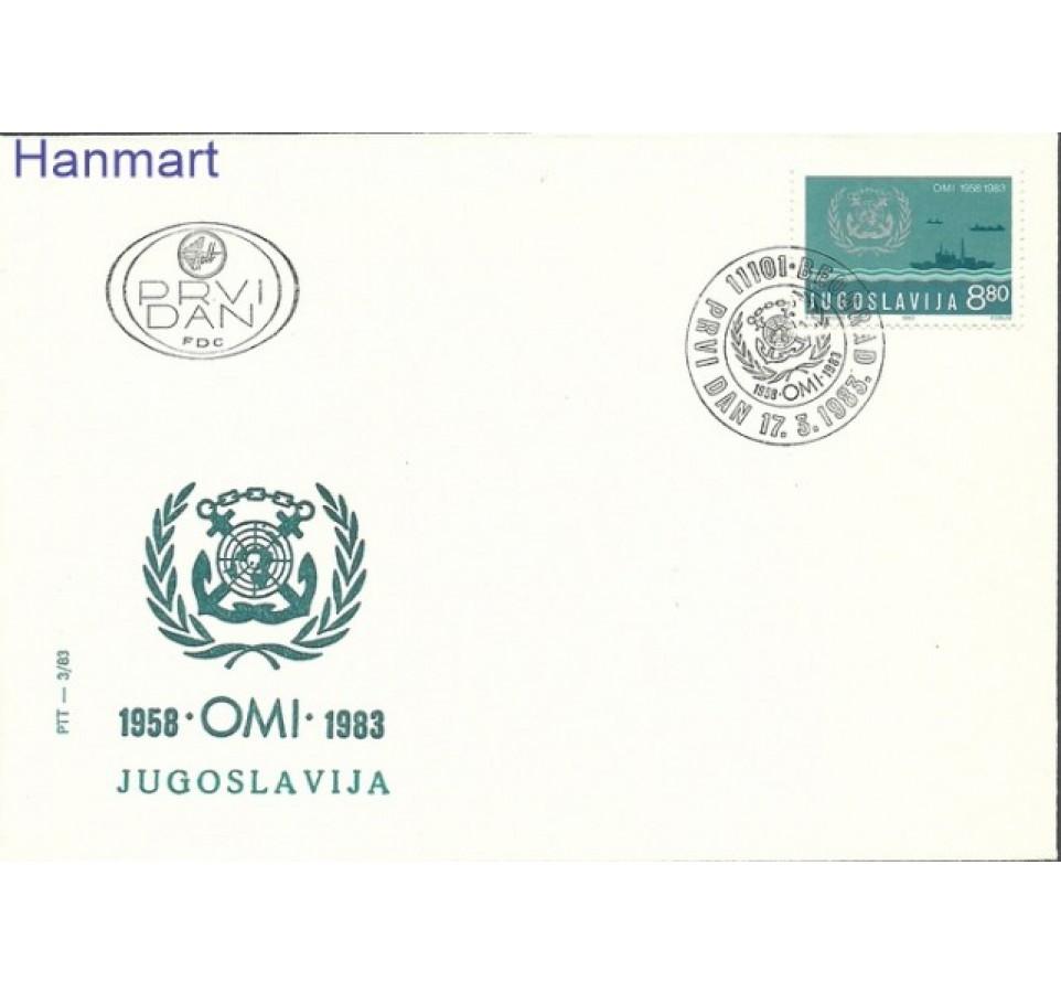 Jugosławia 1983 Mi 1976 FDC