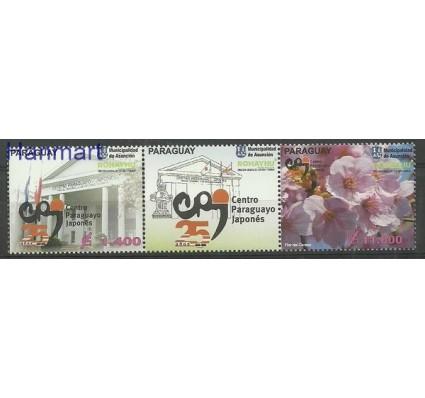 Znaczek Paragwaj 2013 Mi 5181-5182 Czyste **