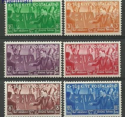 Znaczek Turcja 1938 Mi 1035-1040 Z podlepką *