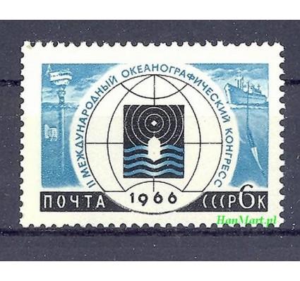 ZSRR 1966 Mi 3186 Czyste **
