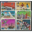 Korea Północna 1976 Mi  Czyste **