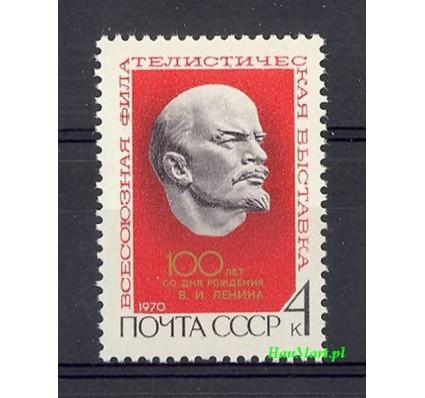 ZSRR 1970 Mi 3738 Czyste **