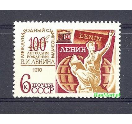 ZSRR 1970 Mi 3743 Czyste **