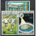 Kamerun 1978 Mi 885-887 Czyste **