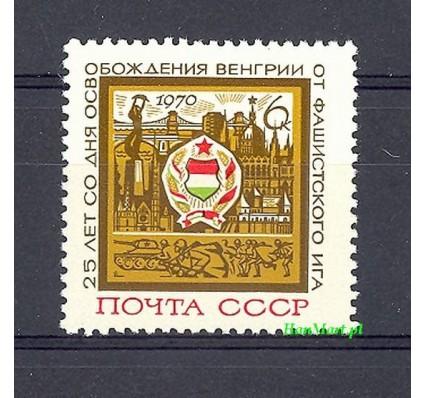 ZSRR 1970 Mi 3747 Czyste **