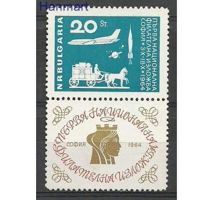 Znaczek Bułgaria 1964 Mi zf 1487 Czyste **