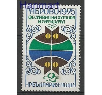 Znaczek Bułgaria 1975 Mi 2405 Czyste **