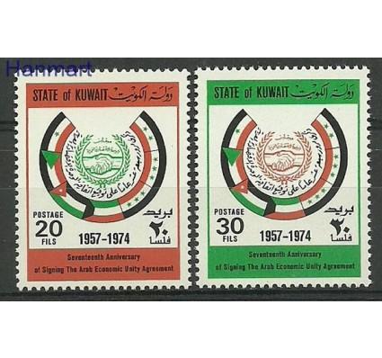 Znaczek Irak 1974 Mi 632-633 Czyste **