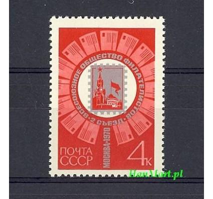 ZSRR 1970 Mi 3792 Czyste **