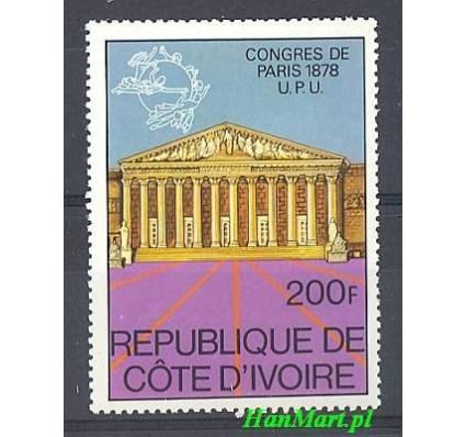 Znaczek Wybrzeże Kości Słoniowej 1978 Mi 573 Czyste **