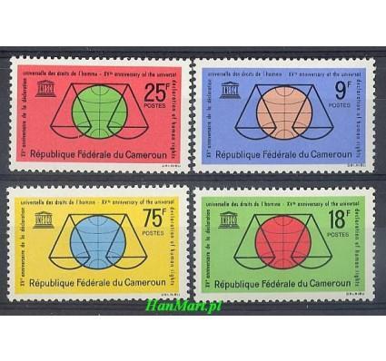 Znaczek Kamerun 1963 Mi 399-402 Czyste **