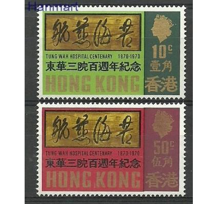 Znaczek Hong Kong 1970 Mi 250-251 Czyste **