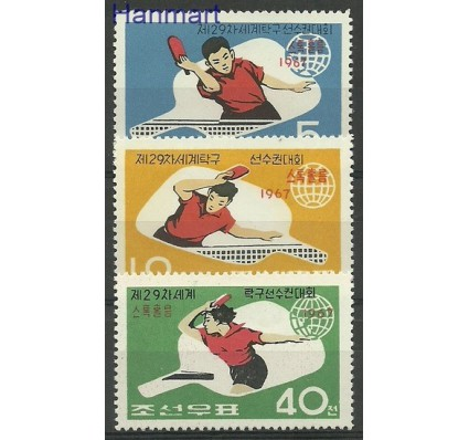 Znaczek Korea Północna 1967 Mi 773-775 Czyste **