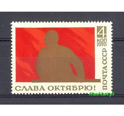Znaczek ZSRR 1970 Mi 3805 Czyste **