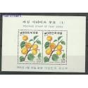 Korea Południowa 1974 Mi bl 376 Czyste **