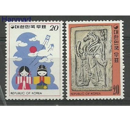 Znaczek Korea Południowa 1977 Mi 1104-1105 Czyste **