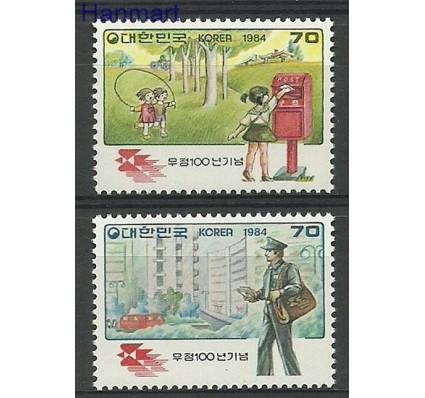 Znaczek Korea Południowa 1984 Mi 1365-1366 Czyste **