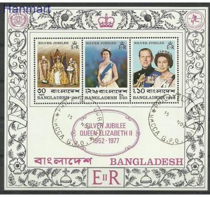 Znaczek Bangladesz 1977 Mi bl 3 Stemplowane