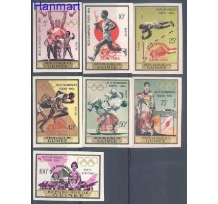 Znaczek Gwinea 1966 Czyste **