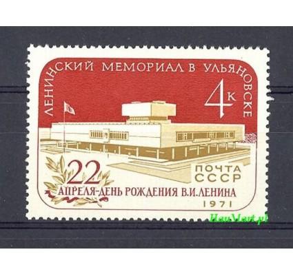 ZSRR 1971 Mi 3875 Czyste **