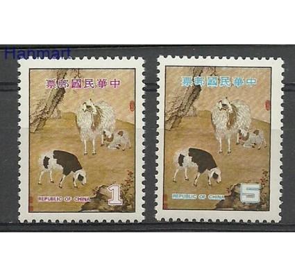 Znaczek Tajwan 1978 Mi 1270-1271 Czyste **