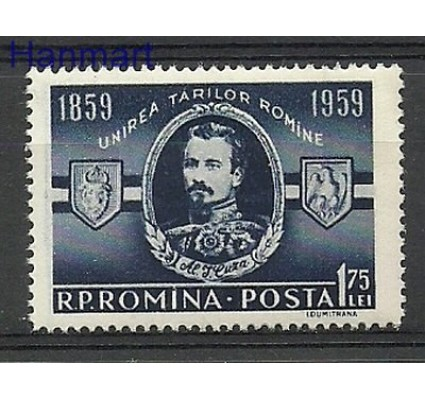 Znaczek Rumunia 1959 Mi 1763 Czyste **