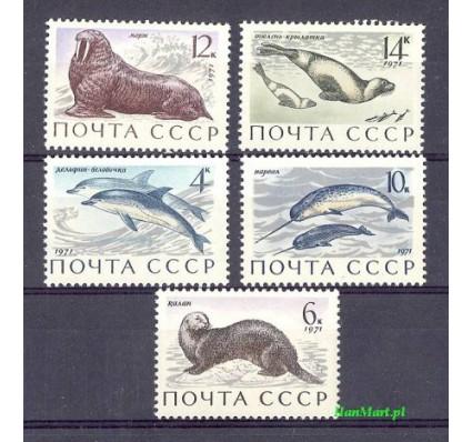 Znaczek ZSRR 1971 Mi 3913-3917 Czyste **