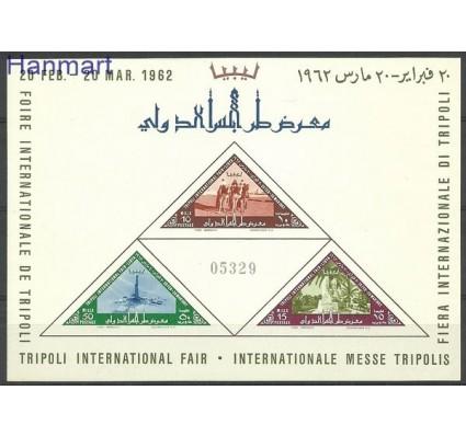 Znaczek Libia 1962 Mi bl 1 Czyste **