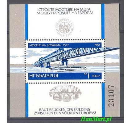Znaczek Bułgaria 1984 Mi bl 146 Czyste **