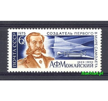 ZSRR 1975 Mi 4336 Czyste **