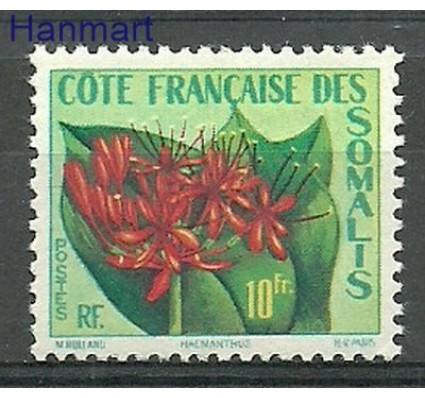 Znaczek Somali Francuskie 1958 Mi 318 Czyste **
