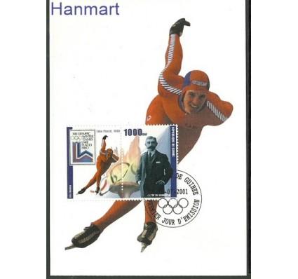 Znaczek Gwinea 2001 Mi zf 1024 Karta Max