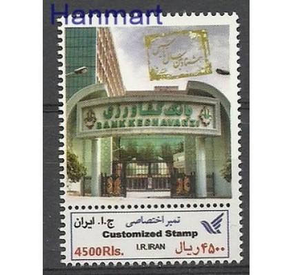 Znaczek Iran 2013 Mi 3310 Czyste **