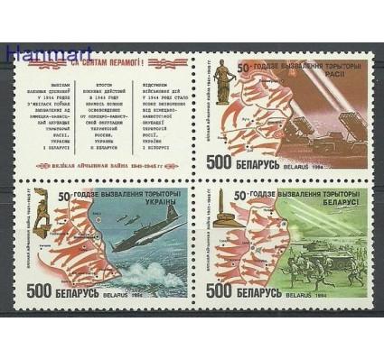 Znaczek Białoruś 1994 Mi 58-60 Czyste **