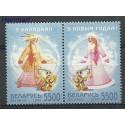 Białoruś 1998 Mi 296-297 Czyste **