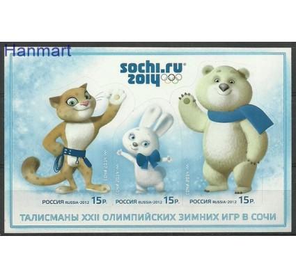 Znaczek Rosja 2012 Mi bl 158 Czyste **