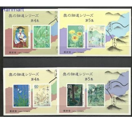 Znaczek Japonia 1989 Mi bl 118-127 Czyste **
