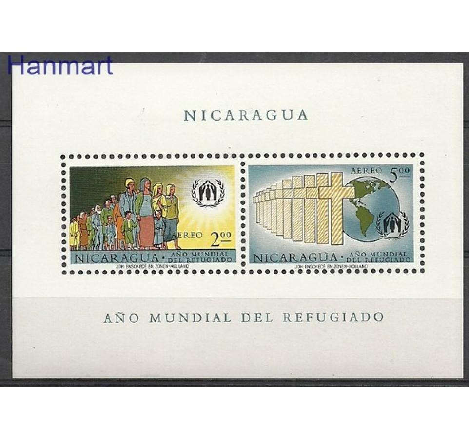 Nikaragua 1961 Mi bl 54 Czyste **