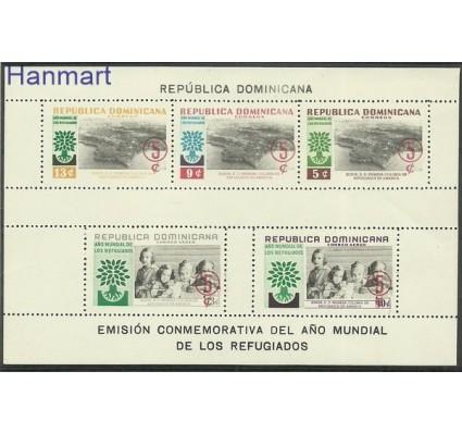 Znaczek Dominikana 1960 Mi bl 24 Czyste **