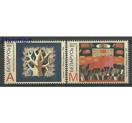 Znaczek Białoruś 2014 Mi 993-994 Czyste **