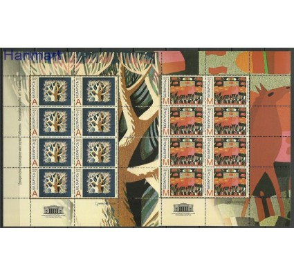 Znaczek Białoruś 2014 Mi ark 993-994 Czyste **