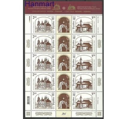Znaczek Ukraina 2013 Mi ark 1382-1383 Czyste **