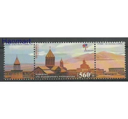Znaczek Armenia 2013 Mi dre 846 Czyste **