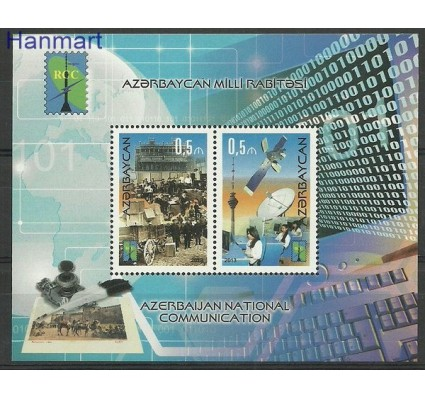 Znaczek Azerbejdżan 2013 Mi bl 134 Czyste **