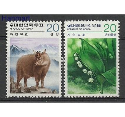 Znaczek Korea Południowa 1979 Mi 1164-1165 Czyste **