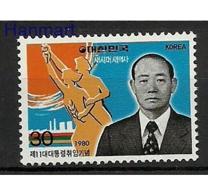 Znaczek Korea Południowa 1980 Mi 1211 Czyste **