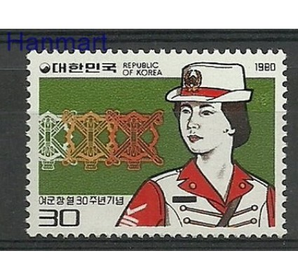 Znaczek Korea Południowa 1980 Mi 1212 Czyste **