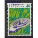 Korea Południowa 1981 Mi 1262 Czyste **