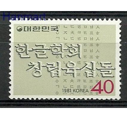 Znaczek Korea Południowa 1981 Mi 1271 Czyste **