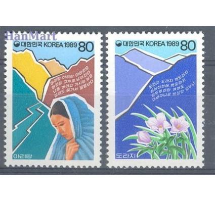 Znaczek Korea Południowa 1989 Mi 1583-1584 Czyste **
